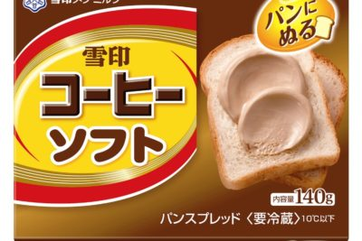 coffe-butter-japan