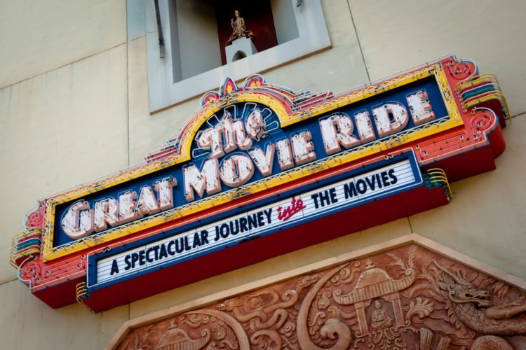 The Great Movie Ride - Disney's Hollywood Studios
