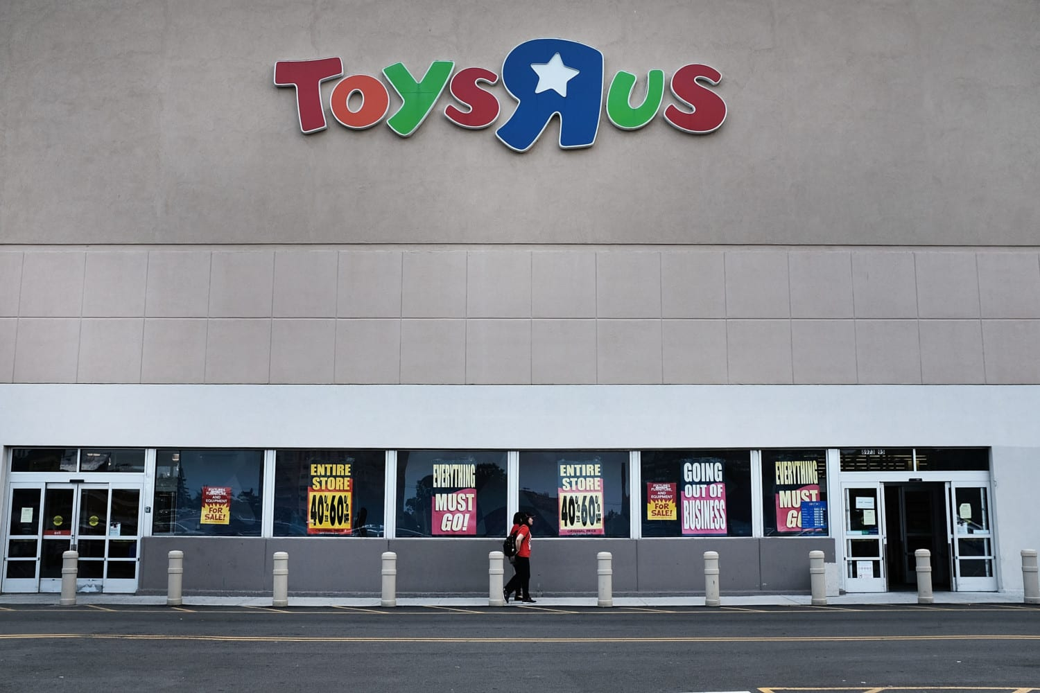 toys r us photo